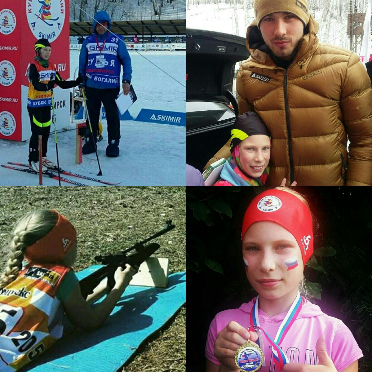 Вологодский спортсмен по лыжам знаменитый фото 255-860