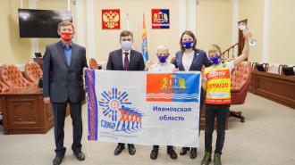 Чемпионы Кубка 2020. Иван Охин