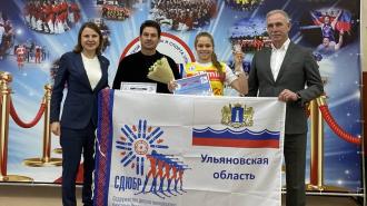 Чемпионы Кубка 2020. Анна Батманова.