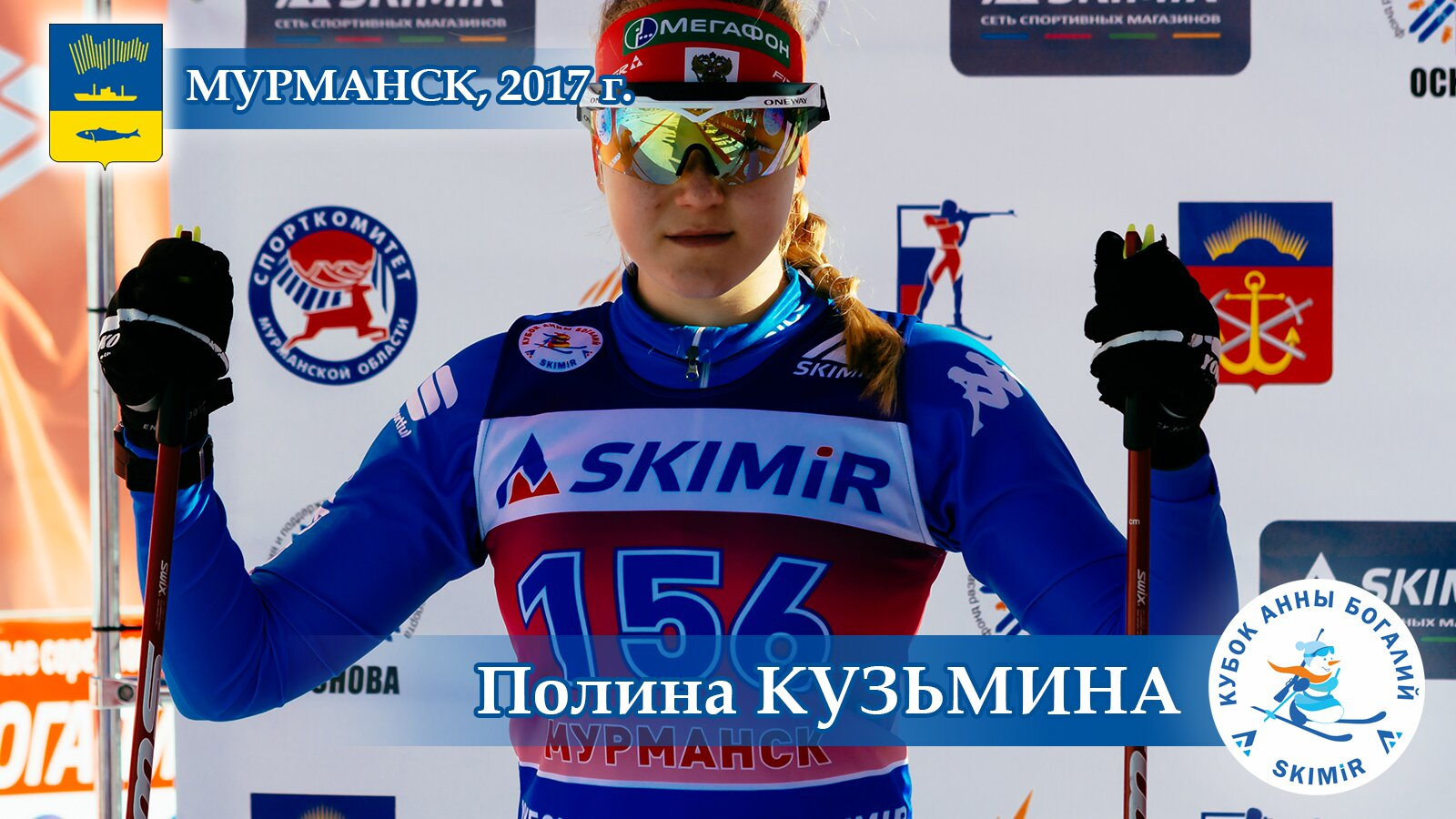 4 Полина Кузьмина _Красноярск.jpg