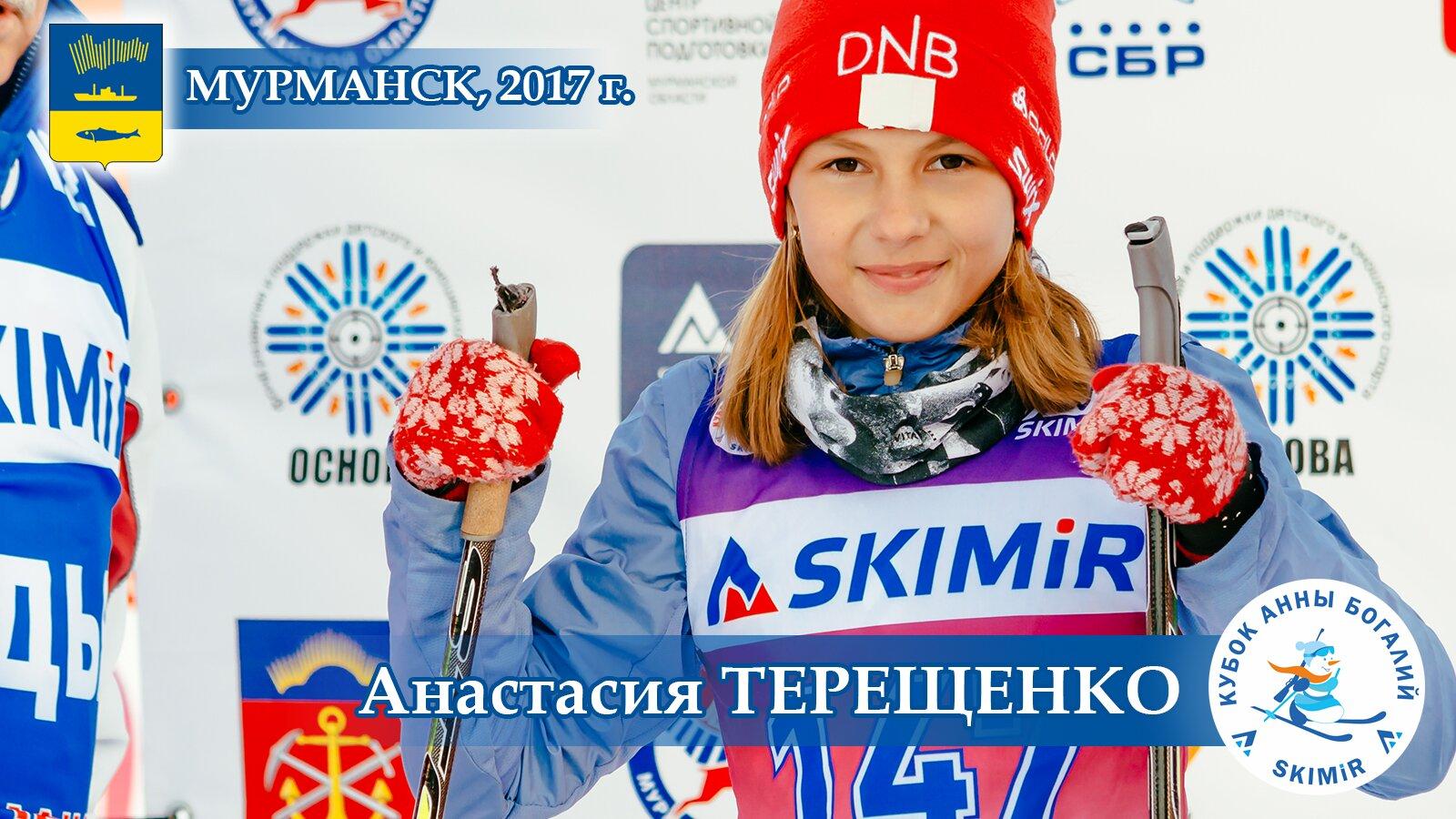 8 Анастасия Терещенко_Магнитогорск.jpg